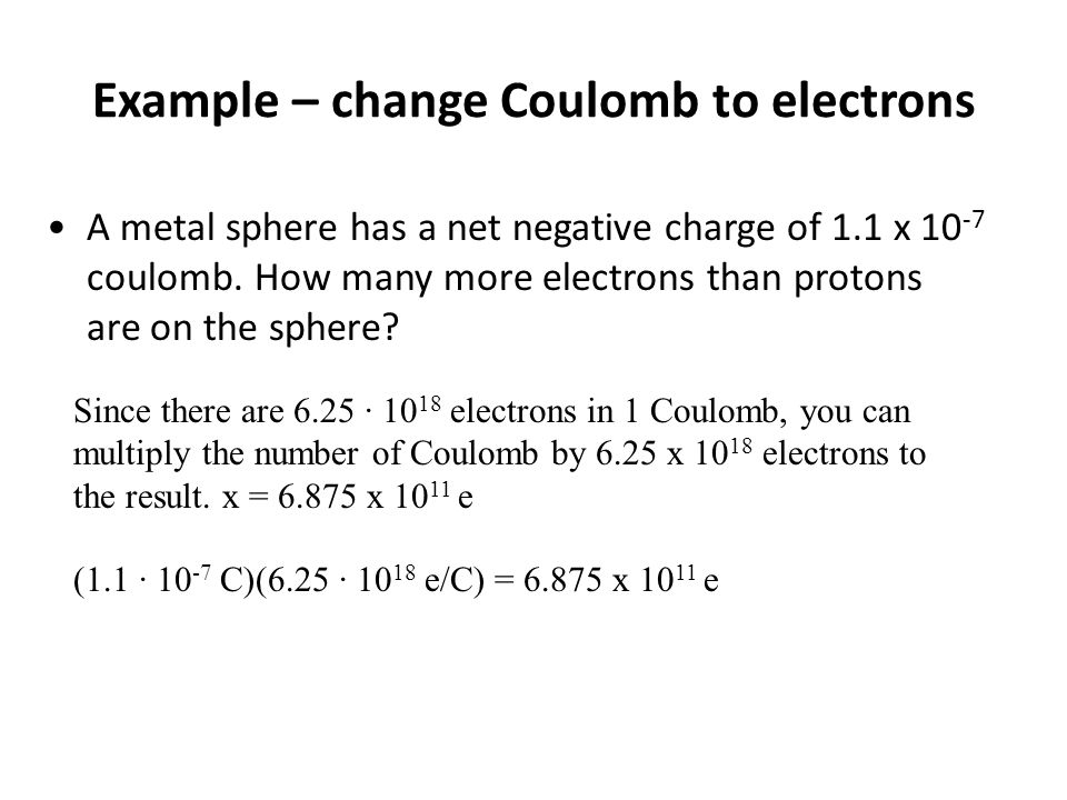 Example – change Coulomb to electrons