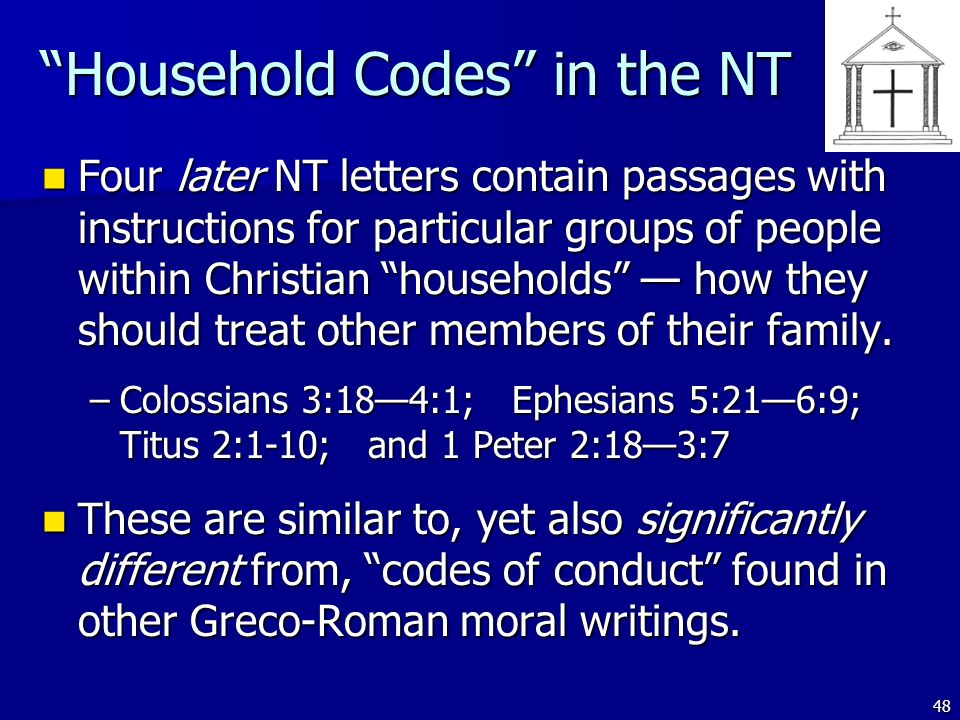 Household Codes in the NT