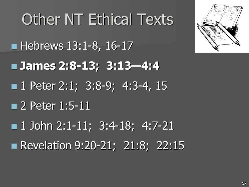 Other NT Ethical Texts Hebrews 13:1-8, 16-17 James 2:8-13; 3:13—4:4