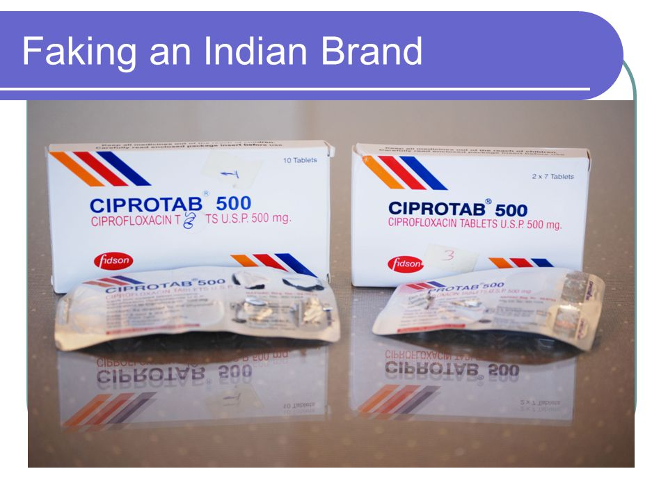 Faking an Indian Brand