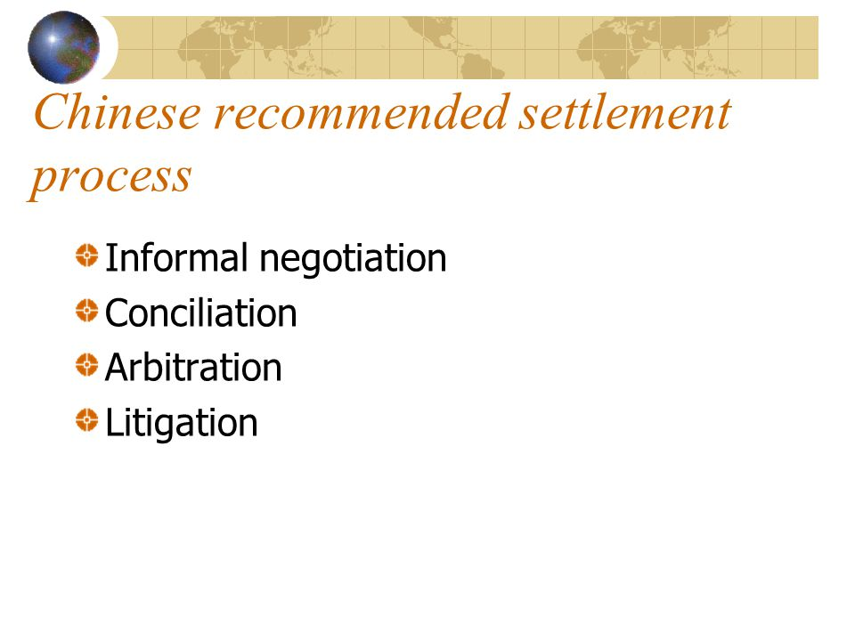 Chinese recommended settlement process