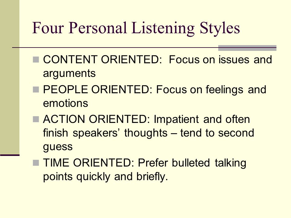 Four Personal Listening Styles