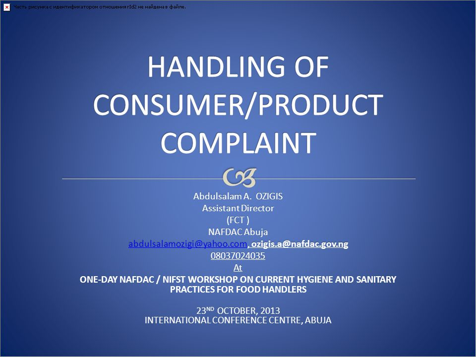 complaint about food products