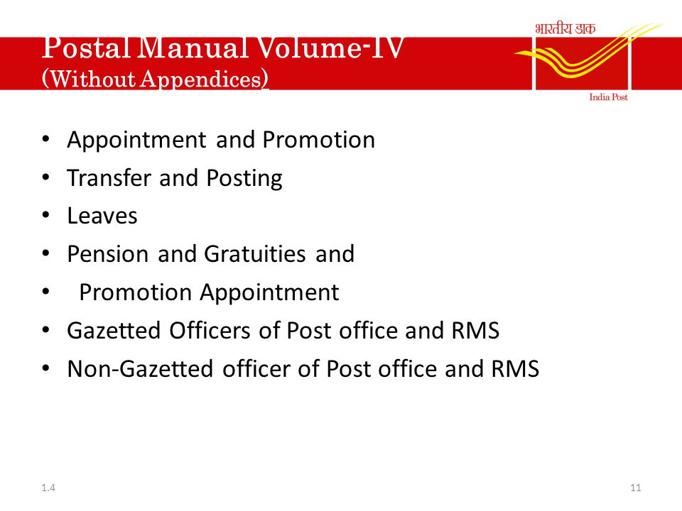 Postal Manual Volume-IV (Without Appendices)