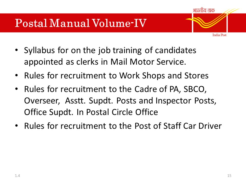Postal Manual Volume-IV