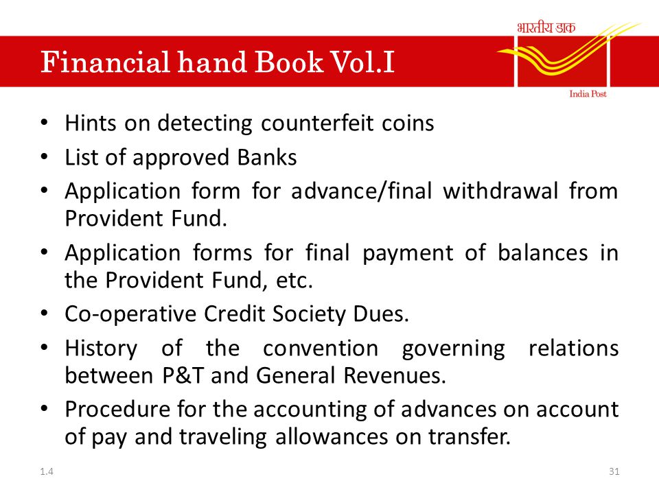 Financial hand Book Vol.I