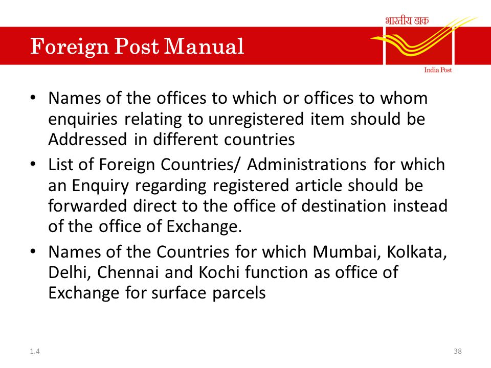 Foreign Post Manual
