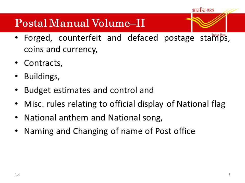 Postal Manual Volume–II