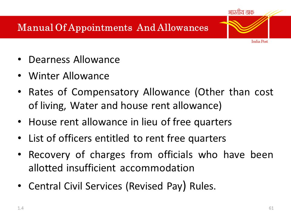 Manual Of Appointments And Allowances