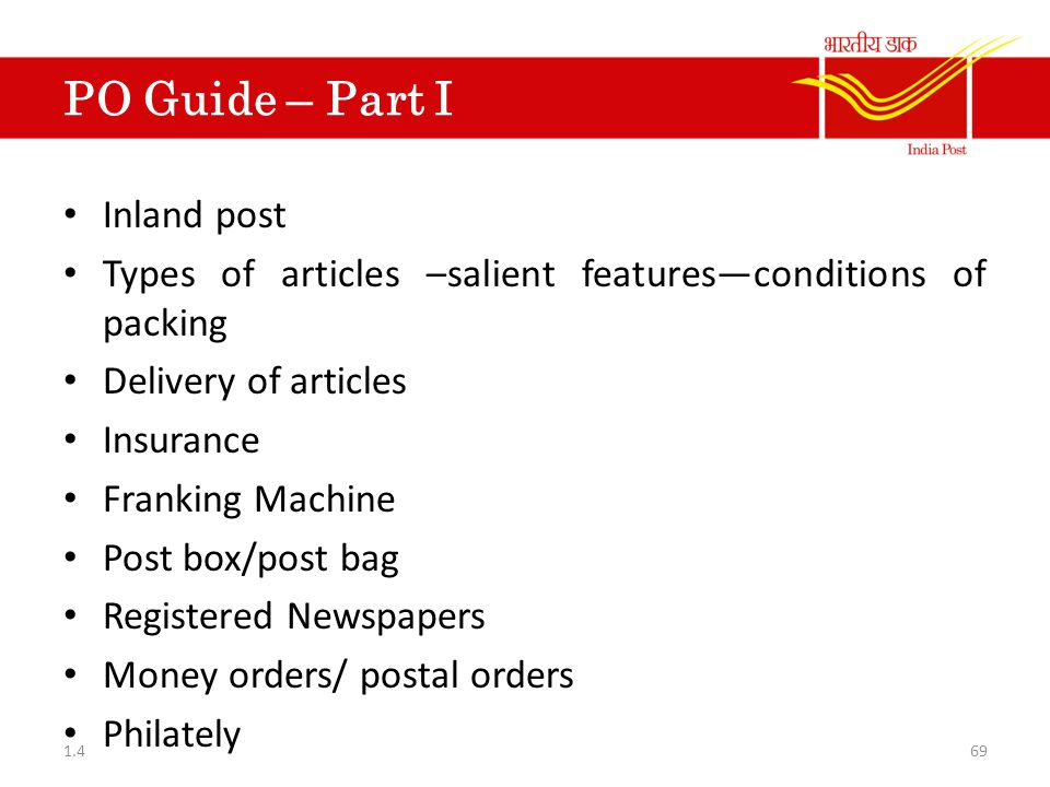 PO Guide – Part I Inland post