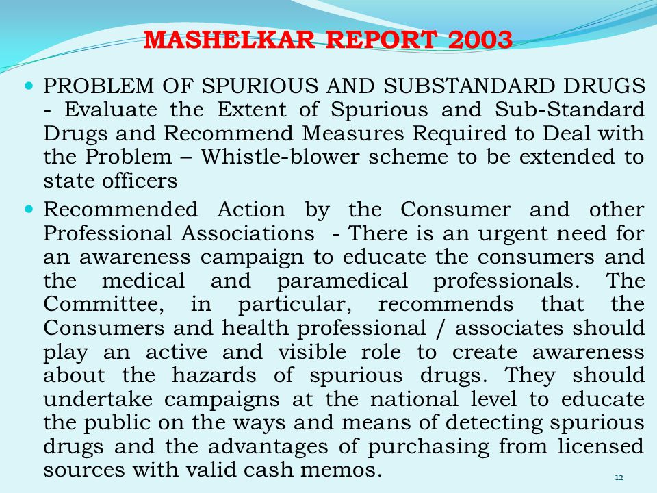 MASHELKAR REPORT 2003