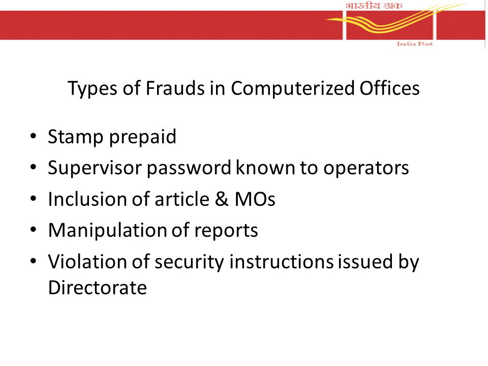 Types of Frauds in Computerized Offices