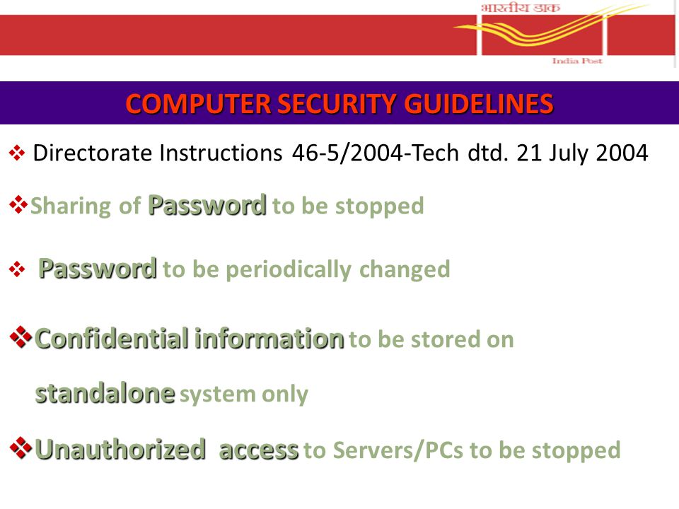 COMPUTER SECURITY GUIDELINES