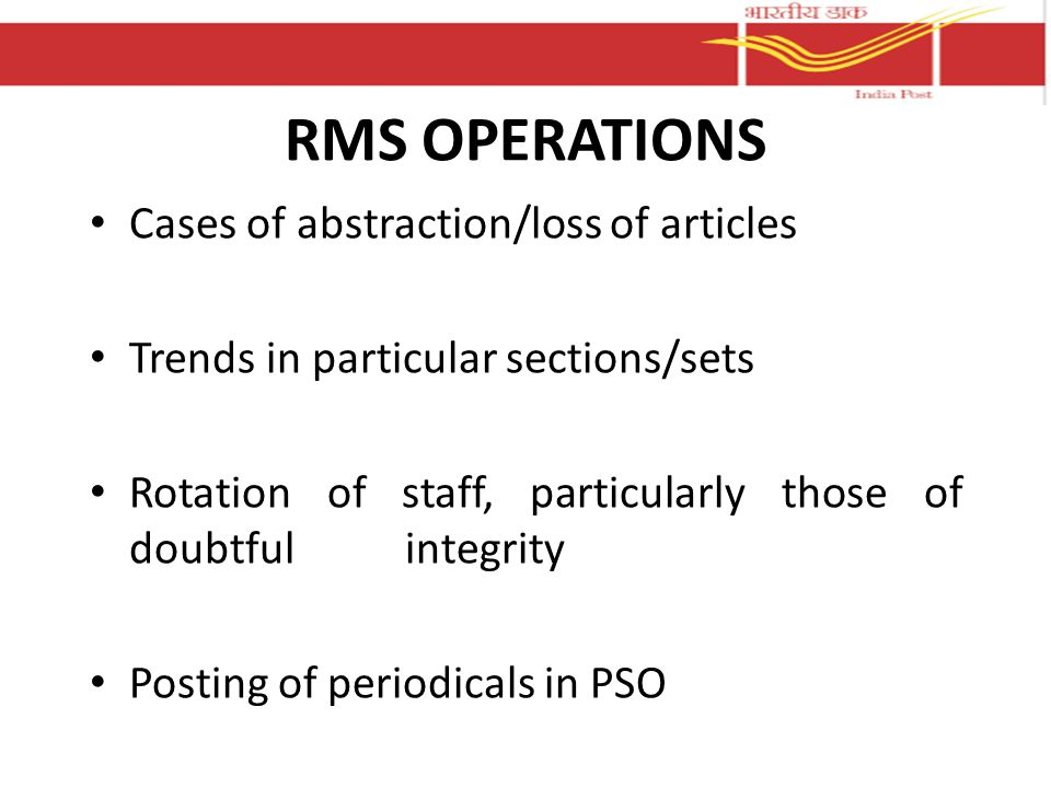 RMS OPERATIONS Cases of abstraction/loss of articles