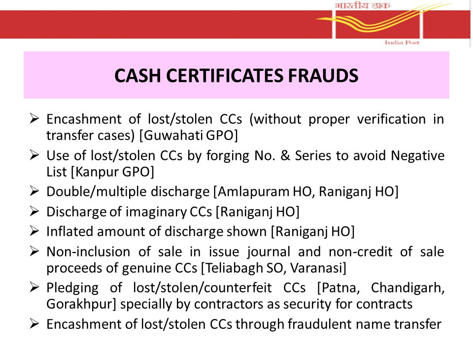 CASH CERTIFICATES FRAUDS