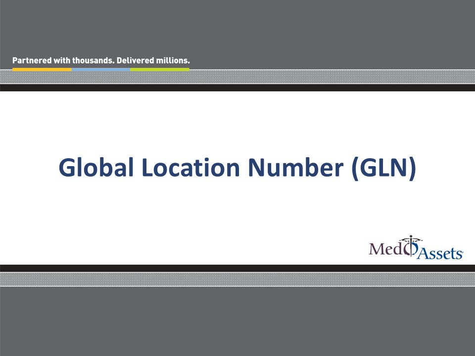 Global Location Number (GLN)