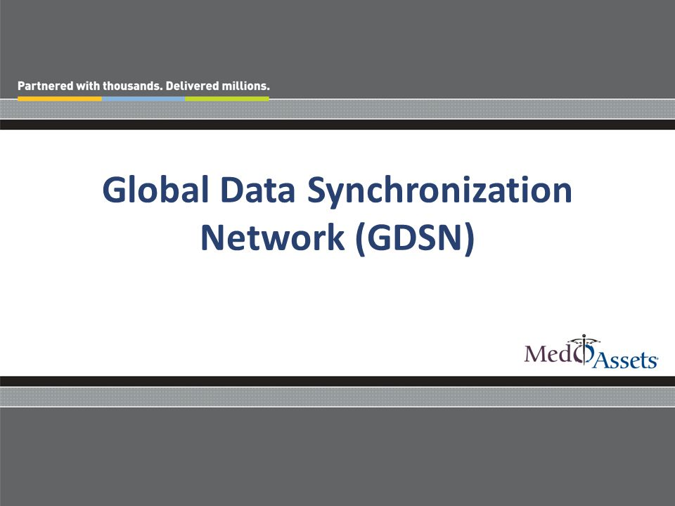 Global Data Synchronization Network (GDSN)