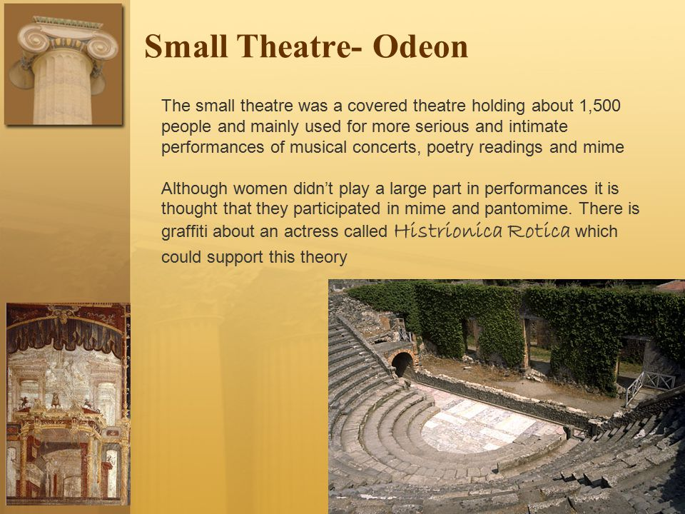 Small Theatre- Odeon