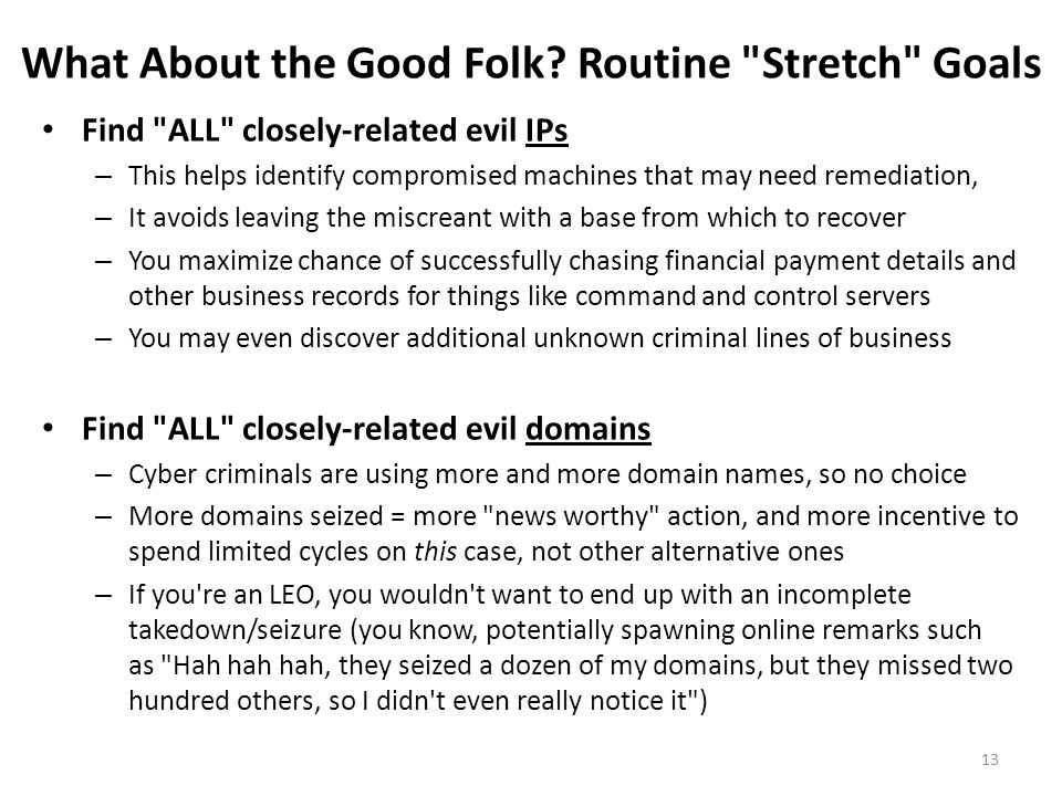 What About the Good Folk Routine Stretch Goals