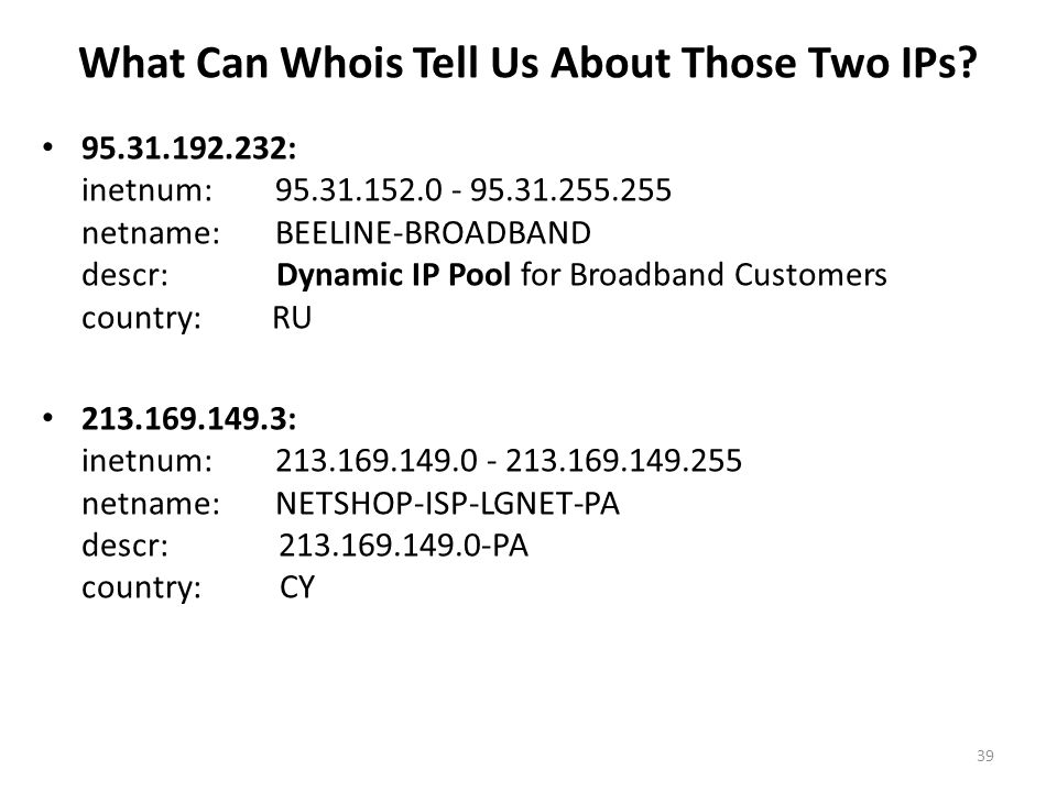 What Can Whois Tell Us About Those Two IPs
