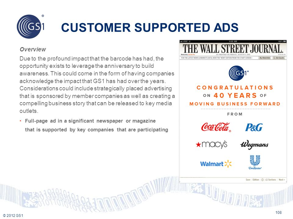 CUSTOMER SUPPORTED ADS