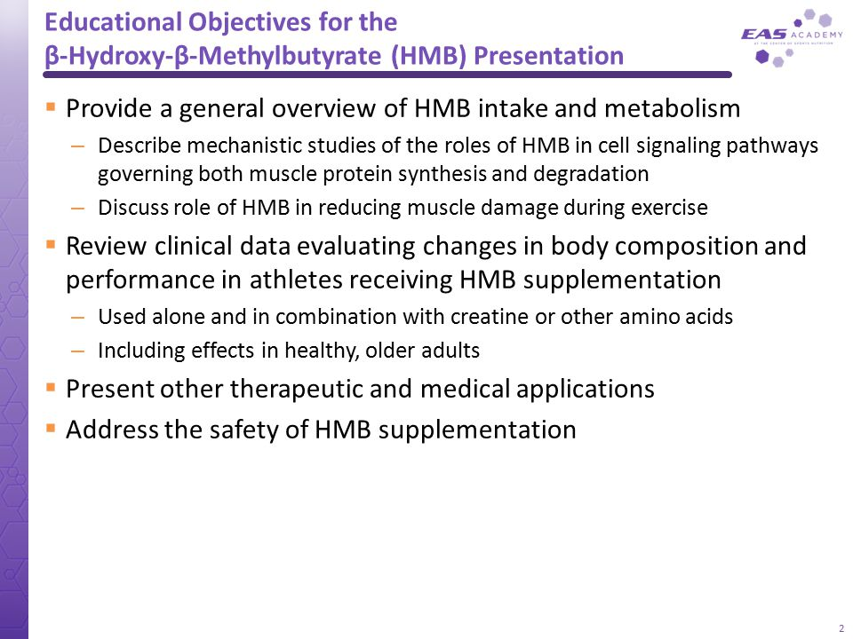 Provide a general overview of HMB intake and metabolism