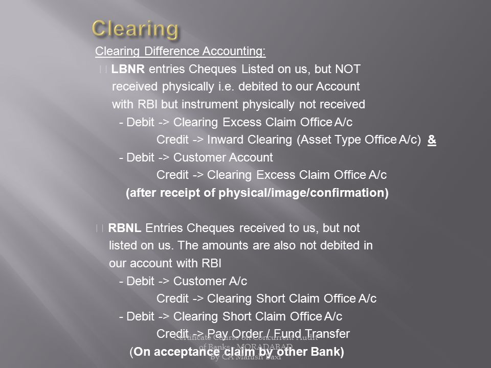Clearing Clearing Difference Accounting: