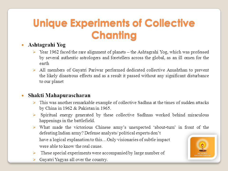 Unique Experiments of Collective