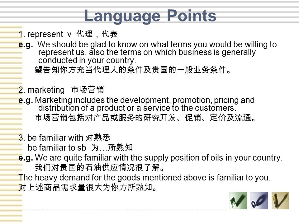 Language Points 1. represent v 代理,代表