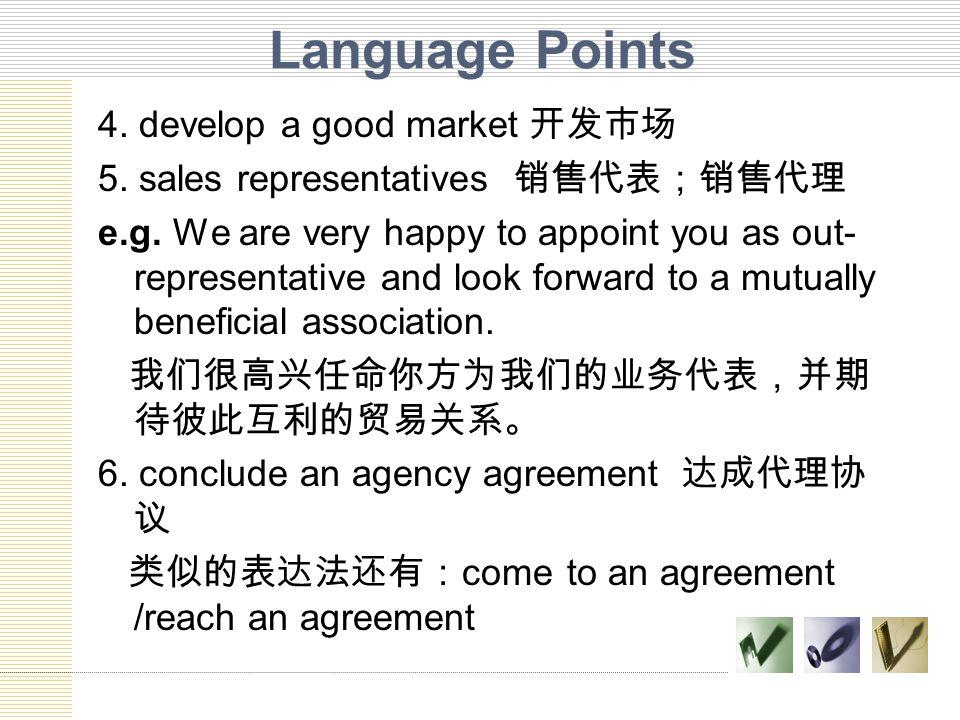 Language Points 4. develop a good market 开发市场
