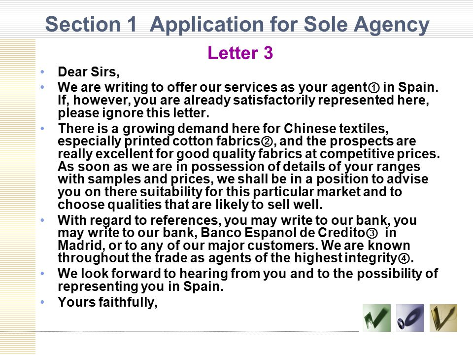 Section 1 Application for Sole Agency