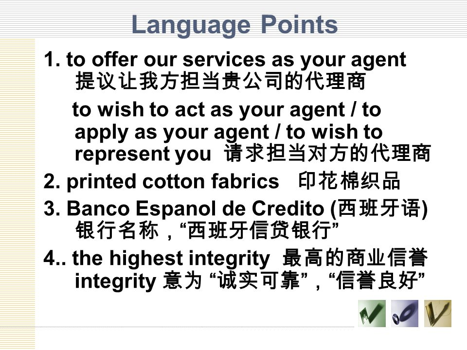 Language Points 1. to offer our services as your agent 提议让我方担当贵公司的代理商