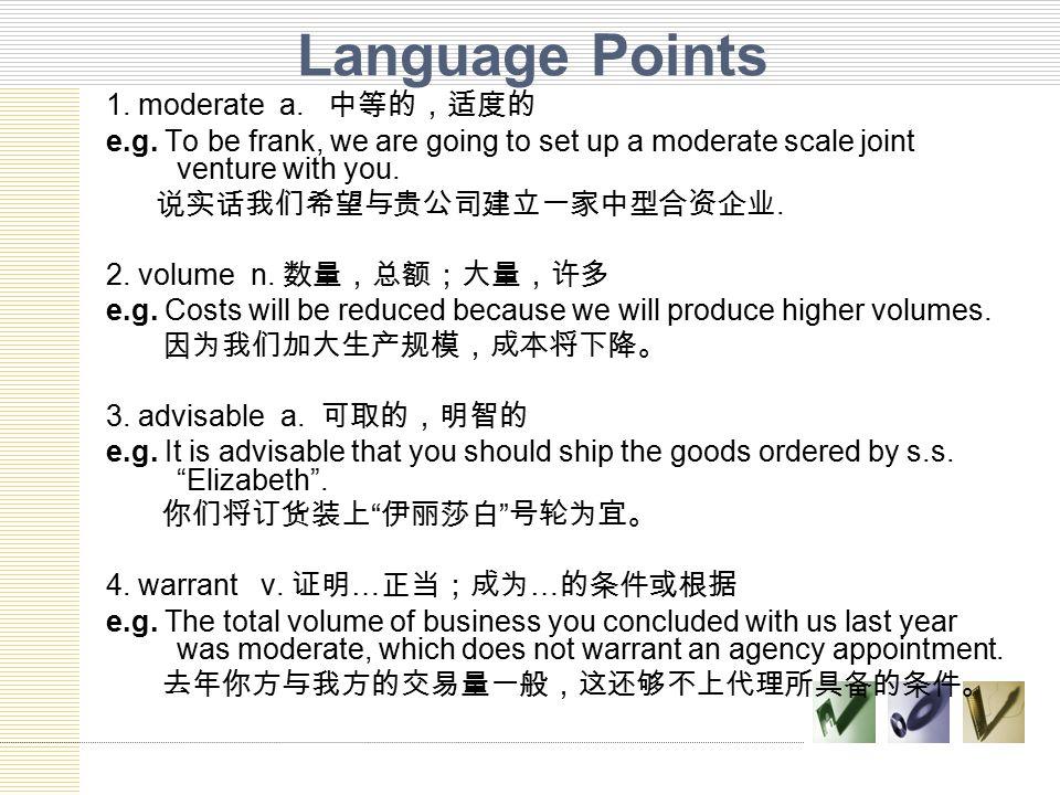 Language Points 1. moderate a. 中等的,适度的