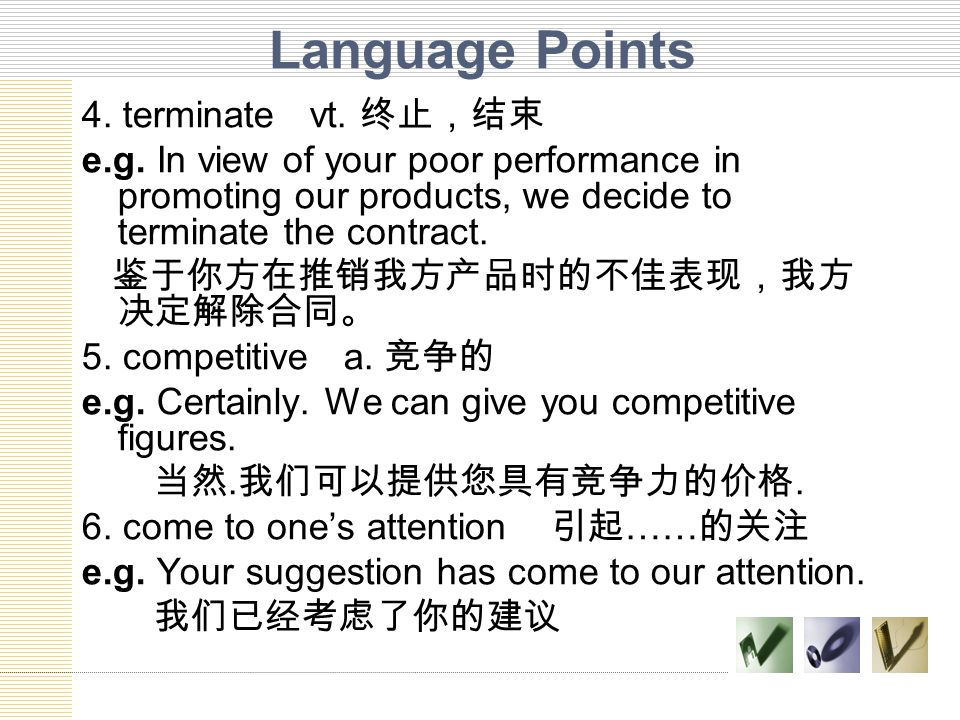 Language Points 4. terminate vt. 终止,结束