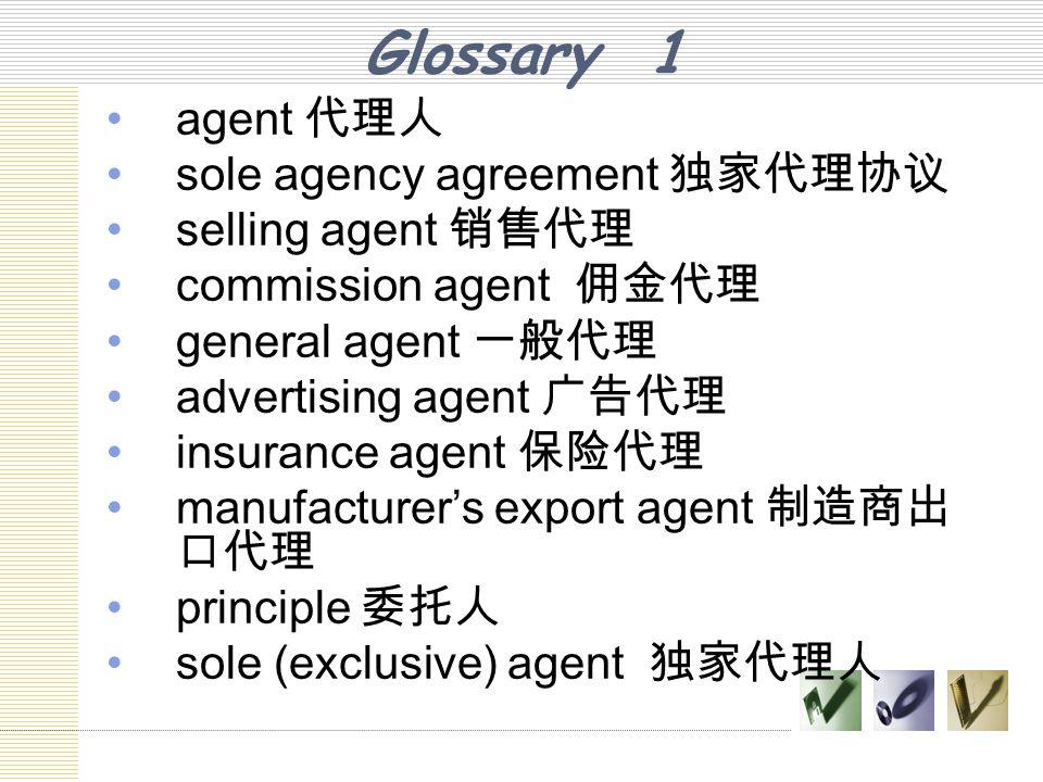 Glossary 1 agent 代理人 sole agency agreement 独家代理协议 selling agent 销售代理
