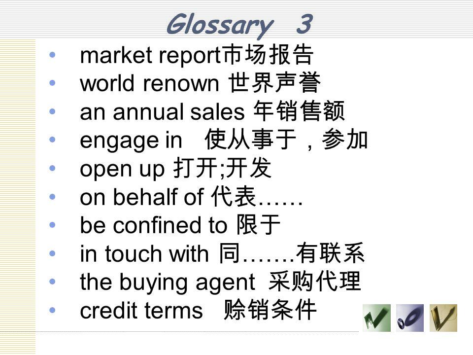 Glossary 3 market report市场报告 world renown 世界声誉 an annual sales 年销售额