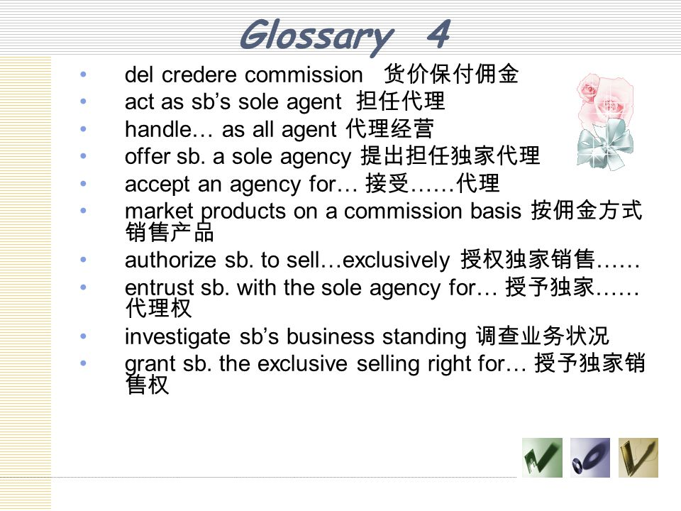Glossary 4 del credere commission 货价保付佣金 act as sb's sole agent 担任代理