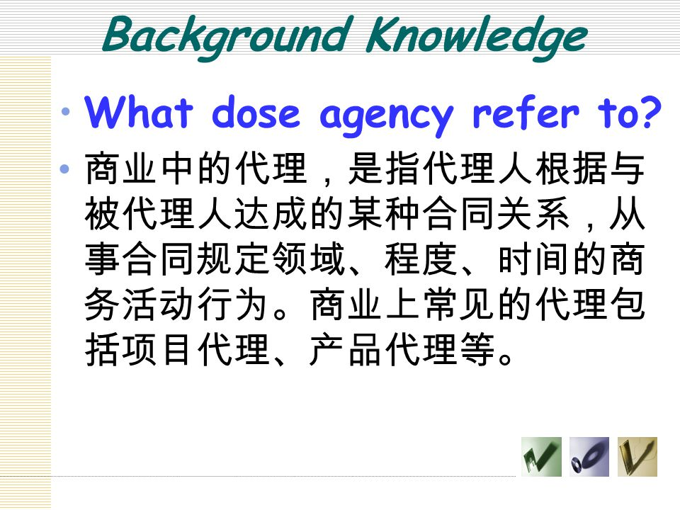 Background Knowledge What dose agency refer to