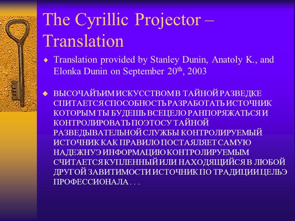 The Cyrillic Projector – Translation