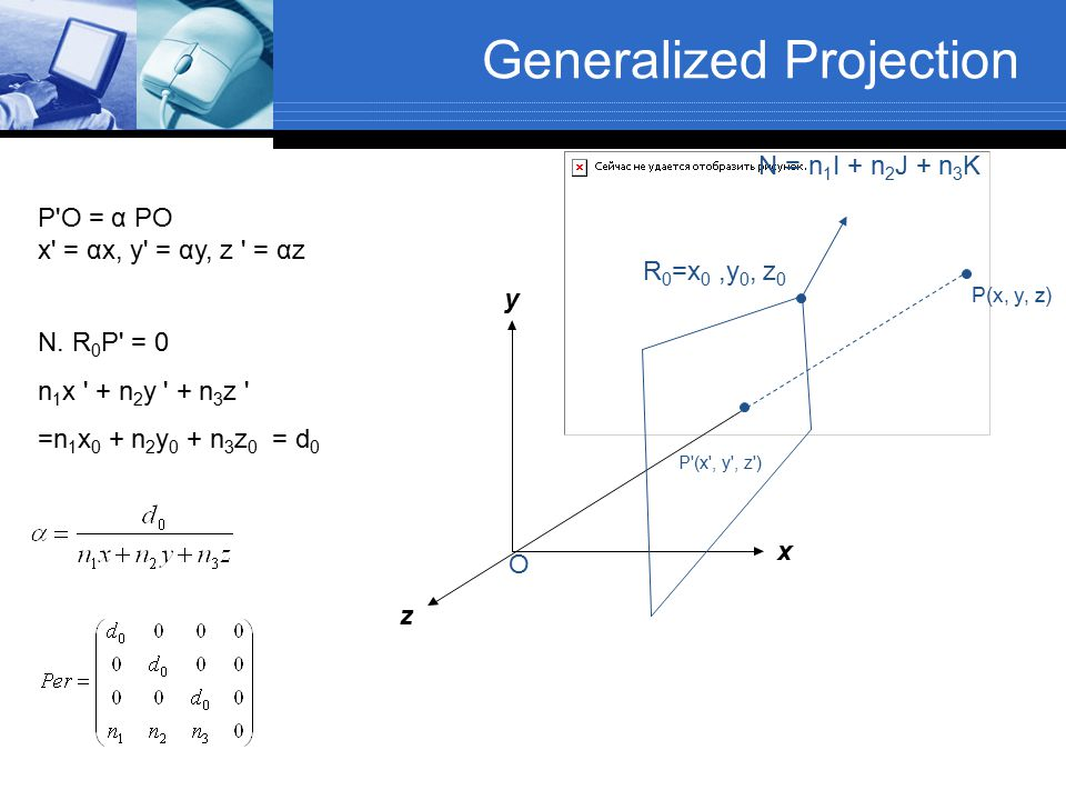 Generalized Projection