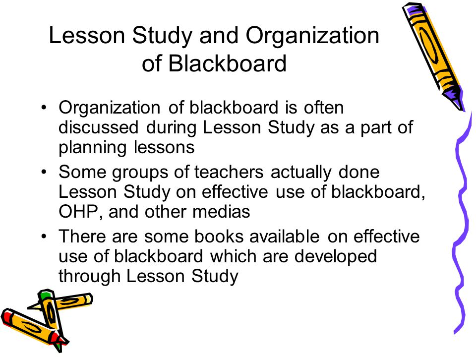 Lesson Study and Organization of Blackboard