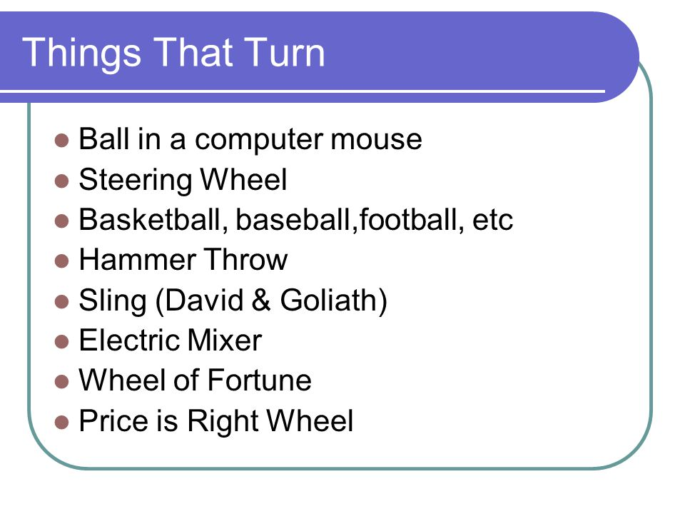 Things That Turn Ball in a computer mouse Steering Wheel