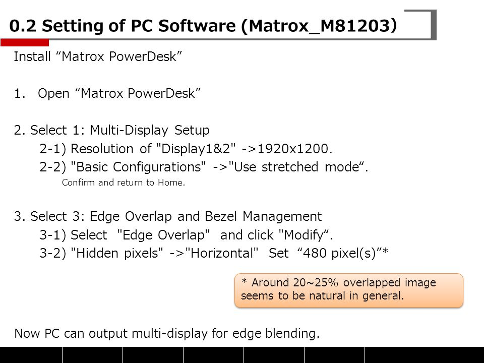 0.2 Setting of PC Software (Matrox_M81203)
