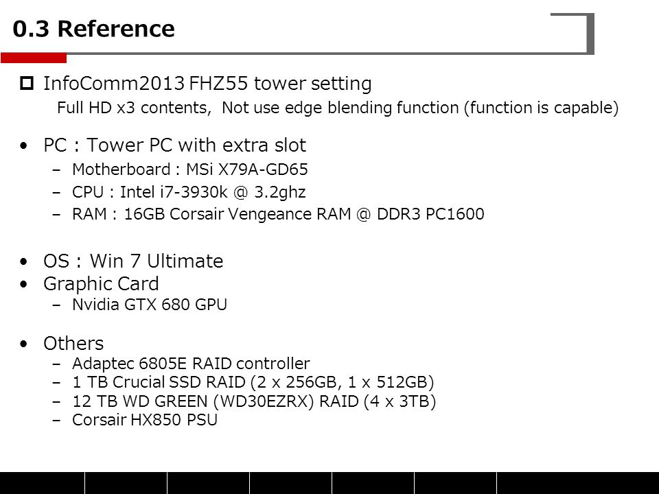 0.3 Reference InfoComm2013 FHZ55 tower setting
