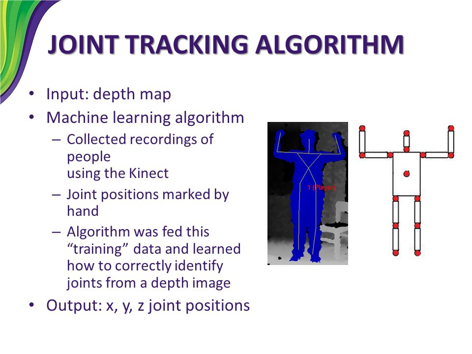 JOINT TRACKING ALGORITHM