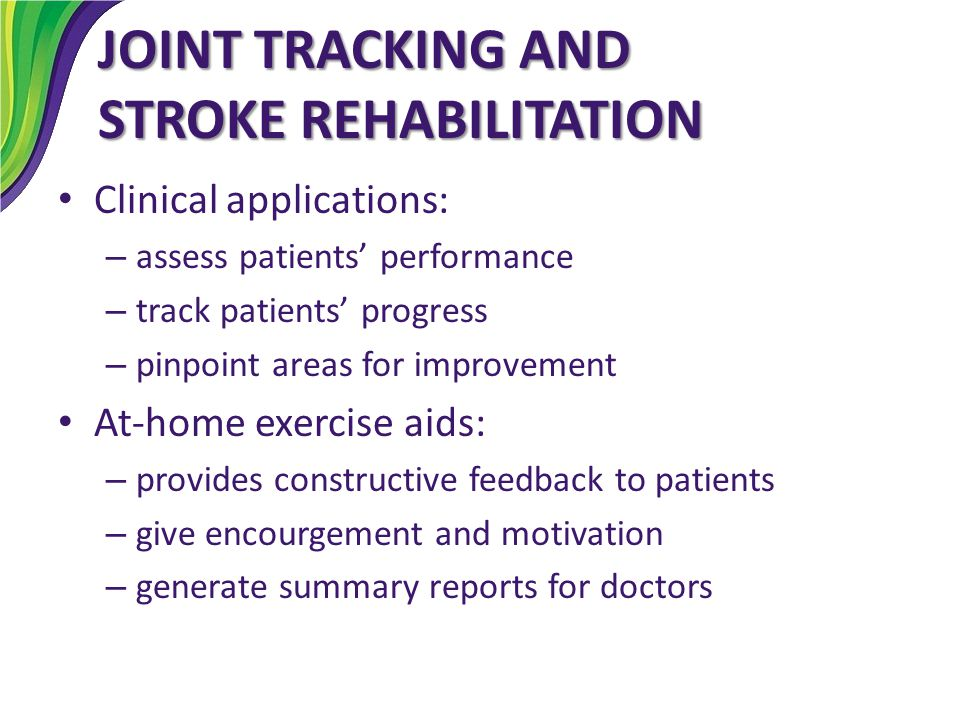 JOINT TRACKING AND STROKE REHABILITATION