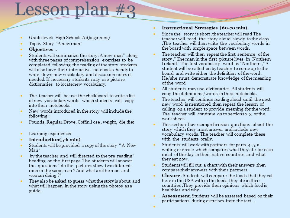 Lesson plan #3 Instructional Strategies (60-70 min)
