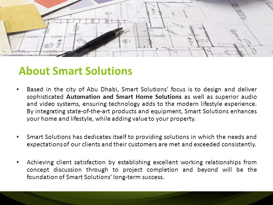 About Smart Solutions