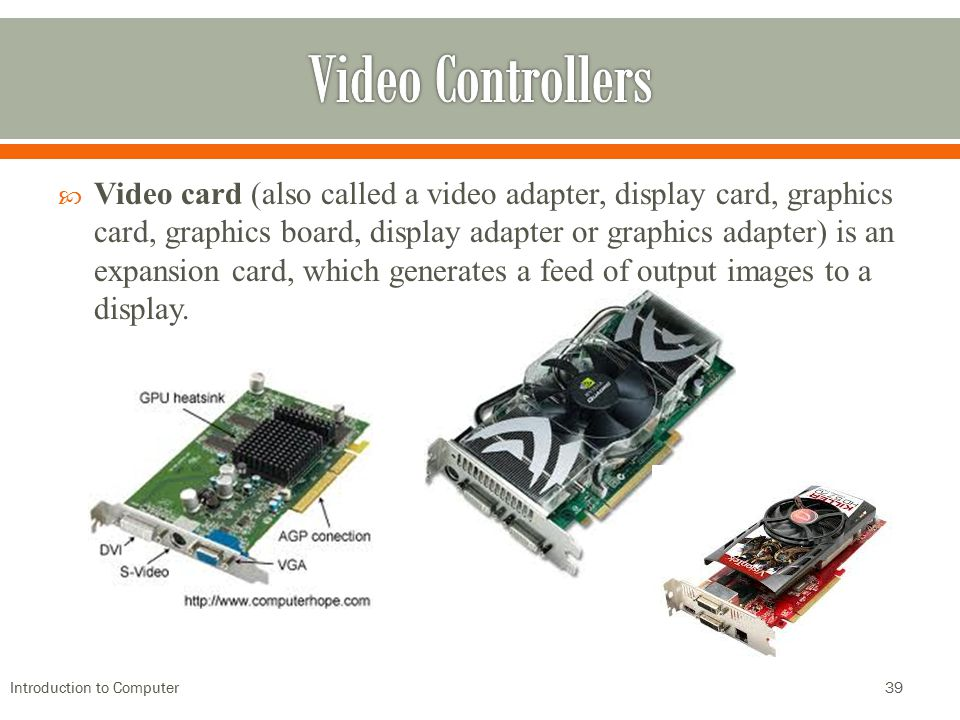 computer video adapter