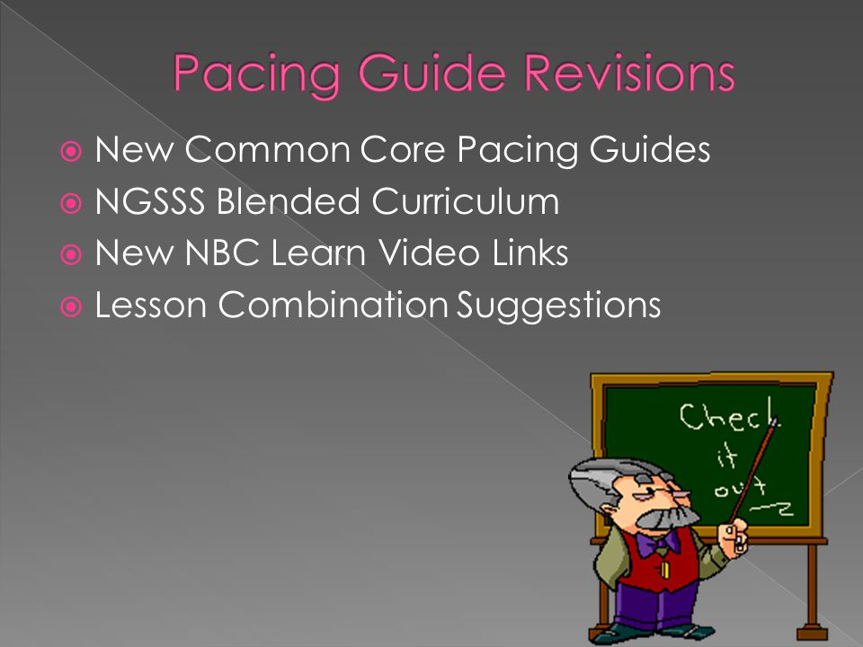 Pacing Guide Revisions